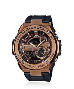 G-Shock | G-Steel Resin 3d Watch