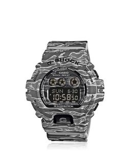 G-Shock | Premium Uflage Digital Watch