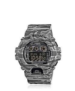 G-Shock | Premium Uflage Digital Watch