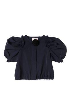 LANVIN PETITE | Cotton Blend Grosgrain Jacket