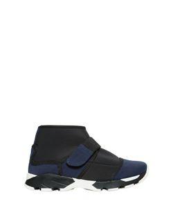 MARNI JUNIOR | Neoprene High Top Sneakers