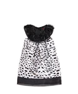 RICHMOND JUNIOR | Leopard Printed Silk Dress