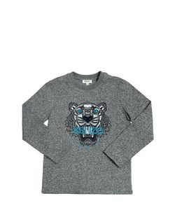 Kenzo Kids | Logo Embroidered Cotton Jersey T-Shirt