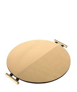 MINGARDO | Round Brass Tray