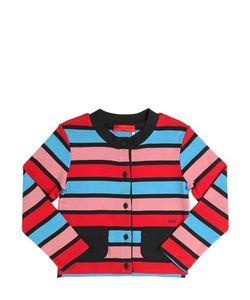 Rykiel Enfant | Striped Cotton Interlock Cardigan