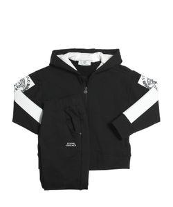 Young Versace | Cotton Zip Sweatshirt Jogging Pants