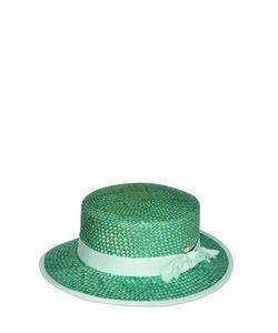 SUPERDUPER | Wide Brim Straw Hat