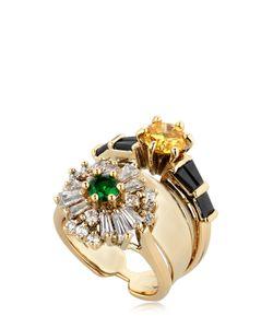 IOSSELLIANI | Anubian Stacked Ring