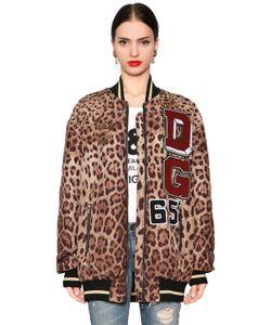 Dolce & Gabbana | Куртка-Бомбер Из Стёганого Нейлона С Аппликациями
