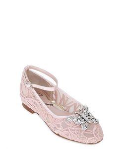 ARUNA SETH | Swarovski Butterfly Lace Ballerinas