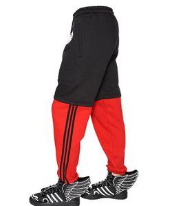 ADIDAS BY JEREMY SCOTT | Basketball Cotton Jogging Pants