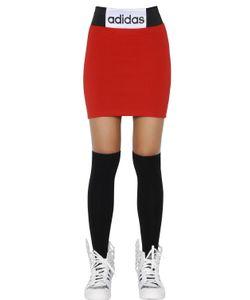 ADIDAS BY JEREMY SCOTT | Stretch Cotton Jersey Skirt