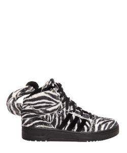 ADIDAS BY JEREMY SCOTT | Fake Fur Zebra Print High Top Sneakers