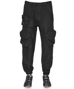 ADIDAS ORIGINALS BLUE | Wool Blend Cargo Pants