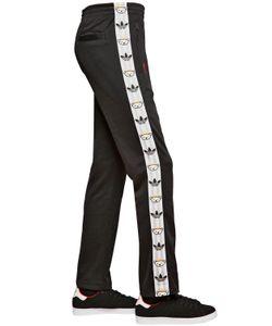ADIDAS ORIGINALS BY NIGO   Nigo Retro Bear Cotton Jogging Pants