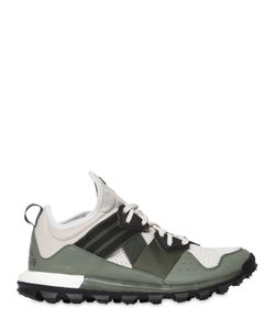 ADIDAS OUTDOOR | Response Tr Boost Running Sneakers