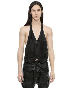 ALEXANDRE PLOKHOV | Horse Leather Vest
