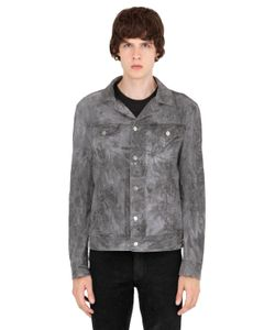 ALL APOLOGIES | Marble Washed Light Cotton Denim Jacket