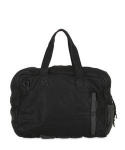 ALLSAINTS | Shoto Soft Leather Nylon Hold All Bag