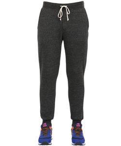 Alternative | Organic Cotton Blend Jogging Pants