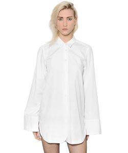 Alyx | Cotton Poplin Shirtdress