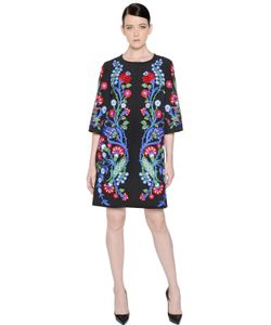 Andrew Gn | Floral Embroidered Crepe Coat