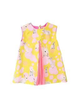 ANNE KURRIS | Rabbit Printed Satin Tulle Dress