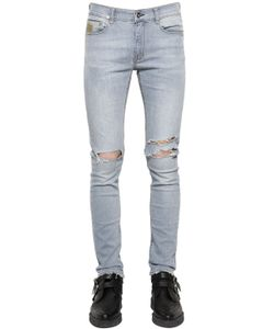 April 77 | 16cm Joey Relic Ashbury Denim Jeans