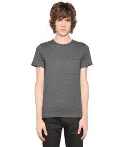 April 77 | Silence Cotton Jersey T-Shirt