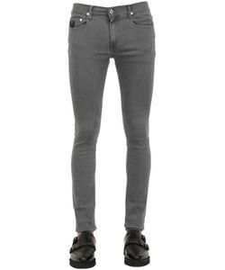 April 77 | 16cm Joey Stretch Cotton Denim Jeans