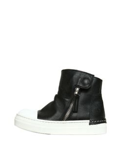 ARAIA KIDS | Two Tone Leather High Top Sneakers