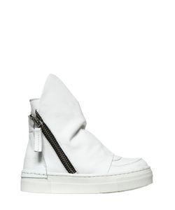 ARAIA KIDS | Leather High Top Sneakers