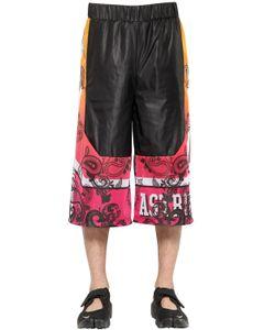 Astrid Andersen | Gradient Printed Nylon Shorts