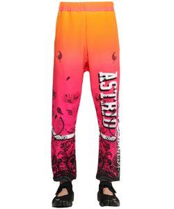 Astrid Andersen | Heavy Cotton Jersey Jogging Trousers
