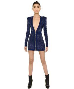 Balmain | Zip-Up Arabesque Jacquard Knit Dress