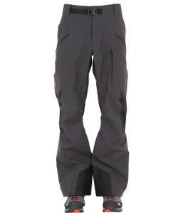 BLACK DIAMOND | Recon Stretch Windstopper Ski Pants