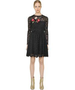 Blugirl | Embroidered Techno Lace Dress