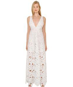 Blugirl | Macramé Lace Dress