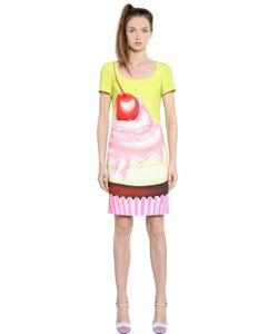 BOUTIQUE MOSCHINO | Cupcake Printed Techno Cady Dress
