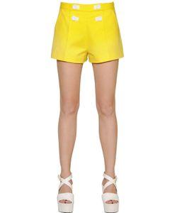 BOUTIQUE MOSCHINO | Stretch Cotton Satin Shorts