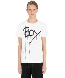 BOY BY BOY LONDON | Printed Drip Parachute Jersey T-Shirt