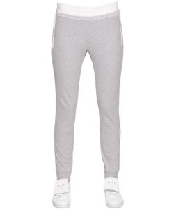 CALLENS | Cotton Interlock Mesh Jogging Pants