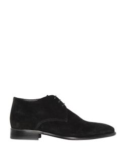 CALZOLERIA TOSCANA | Suede Derby Lace-Up Desert Boots