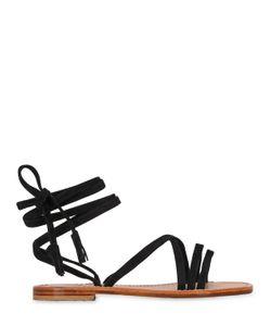 Capri Positano | 10mm Lace-Up Suede Sandals