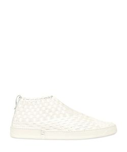 CASBIA | Hand-Woven Leather Mid Top Sneakers