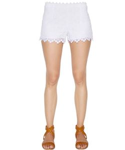 Charo Ruiz | Scalloped Cotton Lace Shorts