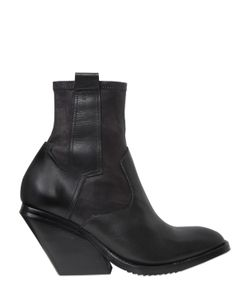 Cinzia Araia | 80mm Leather Pull On Boots