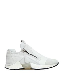 Cinzia Araia | Mesh Crackled Leather Sneakers