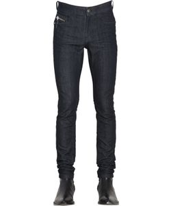 COSTUME N COSTUME | 16cm Washed Stretch Denim Jeans