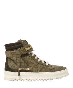 D-S!DE | Croc Embossed Leather High Top Sneakers